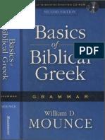Basics of Biblical Greek ( PDFDrive.com ).pdf