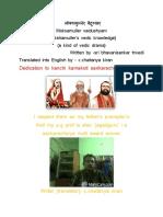 mokshamuller_vaidushyam