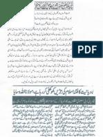 Aqeeda Khatm e Nubuwwat AND ISLAM-Pakistan-KE-DUSHMAN_204839