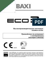 ECO3 280Fi instruk.pdf