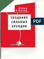 ИД Гребенникова