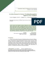 EJ1115558.pdf