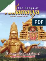 Annamaya the lsr way.pdf