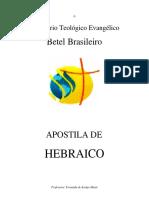 APOSTILA DE HEBRAICO 2014a