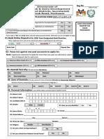 DL&DD-MD (Application Form) (2)
