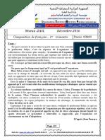 Examen Corrigé Français 2as (2018-2) Trimestre 1 اللغة الفرنسية الثانية ثانوي اختبار الفصل الأول