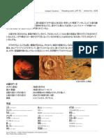 N3 Science Article 18 - Jimmy Leng.pdf