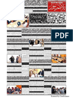 Daily Talatum News 16 Jan 2020