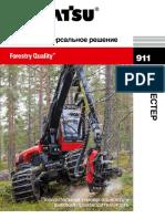 harvester-911.pdf
