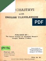 Panchastavi With English Translation Gopi Krishna - Central Institute for Kundalini Research Srinagar Kashmir