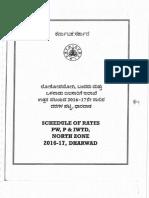 Dharwad_SOR.pdf
