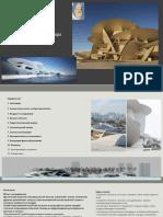 Методика предпроектного анализа.pptx