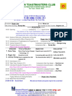 TTC Meeting Agenda 11-02-2007