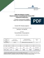 0012UA8910-J-ZM (161)1002 (EN-RU)_Rev01.pdf