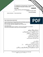 urdu past paer 2005 nov.pdf
