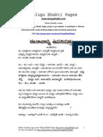 Eesavasyam (1).pdf