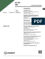 Indesit IWSB 5105.pdf