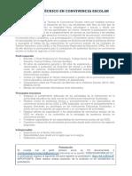 Convocatoria ATCE 2020