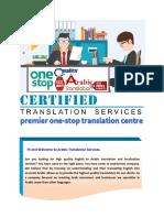 Arabic Translation Brochure.pdf