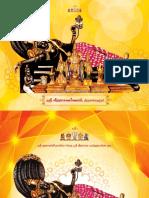Thai Brahmotsavam in Thiruvallur