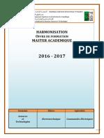 اموائمة  ماستر تحكم كهربائي.pdf