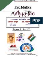 adhyayan_polity2.pdf