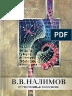 зол_1.pdf