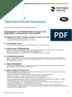 Dentsply_Maillefer_PROTAPER_GOLD_DFU_0217_WEB_DSE_RU.pdf