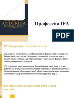 IFA (Independent Financial Advisor)
