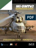 DCS Mi-8MTV2 FlightManual En
