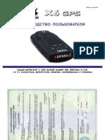 iBOX X6_rukovod_06.15.pdf