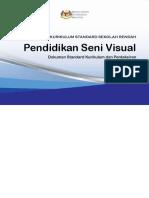 DSKP KSSR Semakan 2017 PSV Tahun 3.pdf