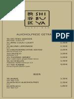 shibuya-karte-online3