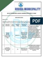 Advt-for-accountant_teacher_helper (1)