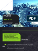 SmartCity (2)