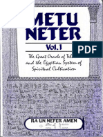 Metu Neter Volume 1 by Ra Un Amen Nefer Text