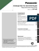 h2mk1-oi-CPE02577ZA-non-nonlogo-RU-P-2012-0188