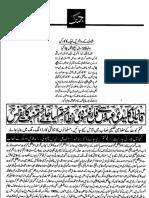 Aqeeda Khatm e Nubuwwat AND ISLAM-Pakistan-KE-DUSHMAN_21552131