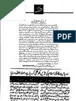 Aqeeda Khatm e Nubuwwat AND ISLAM-Pakistan-KE-DUSHMAN_21513634