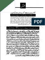 Aqeeda Khatm e Nubuwwat AND ISLAM-Pakistan-KE-DUSHMAN_21504444