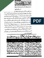 Aqeeda Khatm e Nubuwwat AND ISLAM-Pakistan-KE-DUSHMAN_21204102