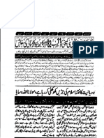 Aqeeda Khatm e Nubuwwat AND ISLAM-Pakistan-KE-DUSHMAN_21325226