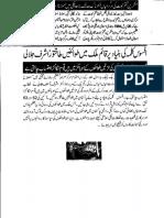 Aqeeda Khatm e Nubuwwat AND ISLAM-Pakistan-KE-DUSHMAN_21365830