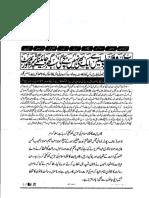Aqeeda Khatm e Nubuwwat AND ISLAM-Pakistan-KE-DUSHMAN_21400789