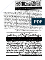 Aqeeda Khatm e Nubuwwat AND ISLAM-Pakistan-KE-DUSHMAN_21434107