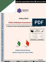 China-Pakistan-Economic-Corridor-(Shakeel-Ahmad-Ramay)