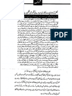 Aqeeda Khatm e Nubuwwat AND ISLAM-Pakistan-KE-DUSHMAN_21490931