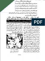 Aqeeda Khatm e Nubuwwat AND ISLAM-Pakistan-KE-DUSHMAN_22020436