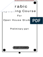 Arabic Learning.pdf