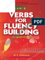 verbs for fluency english
